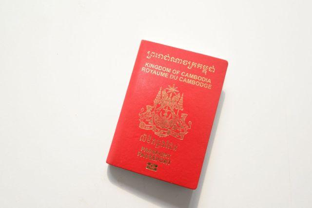 cambodia-passport (2)_1024