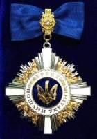 хрест пошаны