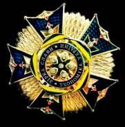 орден звезда славы
