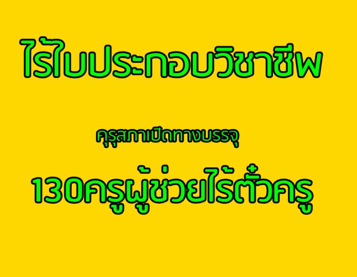 guruonline34