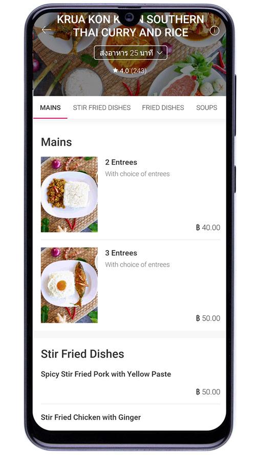 foodpanda-mobile-kruakonkhon