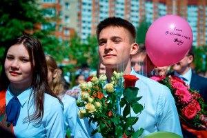 Отменят ли последний звонок в 2020 году в школах России из-за коронавируса