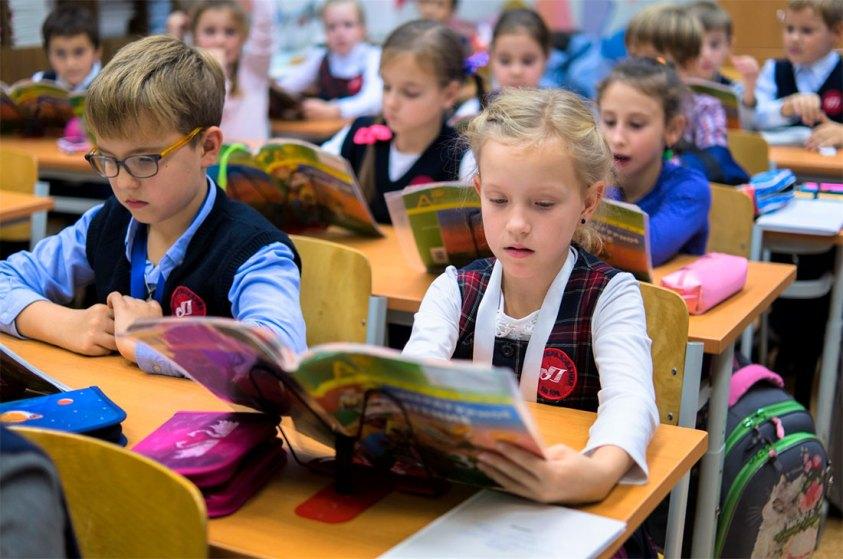 Какие предметы изучают во 2 классе российских школ в 2020-2021 учебном году