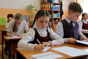 Какие предметы проходят в 5 классе российской школы в 2020-2021 учебном году