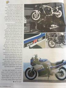 GSXR-750-2010-moto-magazine-turbo-tribute-kruvlog-מגזין-מוטו-מכבד-את-טורבו-סקניה-כרובלוג-3