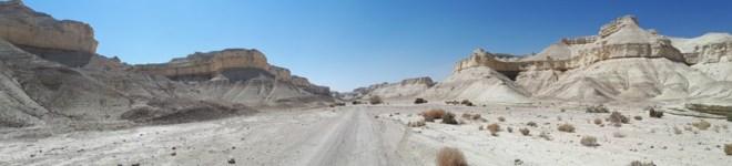 mushrooms-of-rocks-israeli-desert-kruvlog.jpg