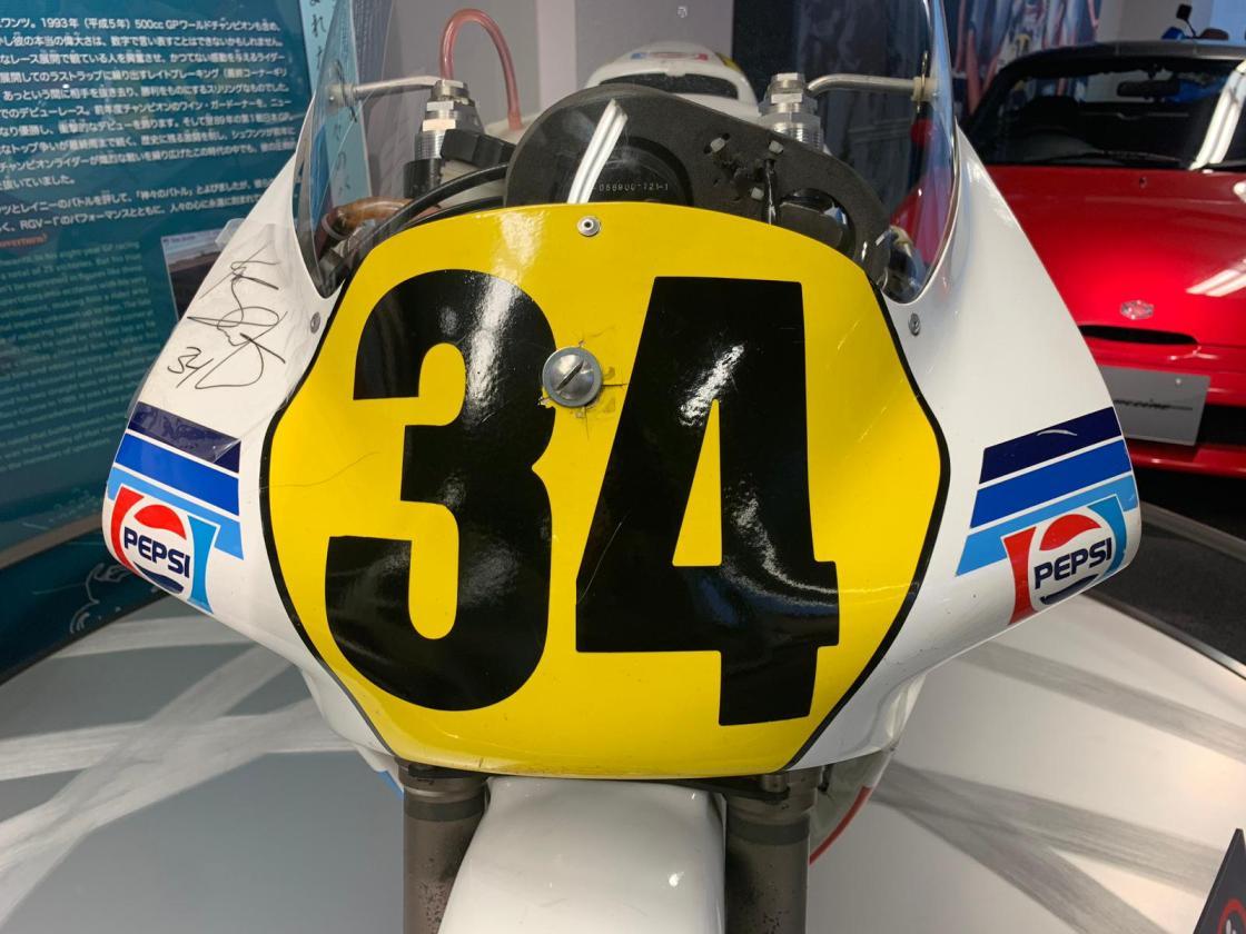 מוזיאון אופנועים לרכב