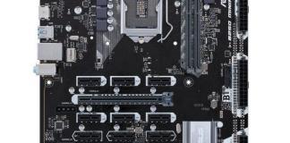 asus b250 mining motherboard