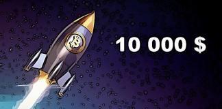 Bitcoin 10 000 $