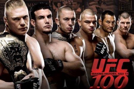 UFC 200 fight replay