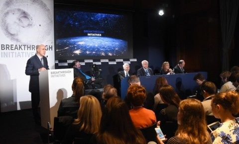 Billlionaire tech investor Yuri Milner speaks in London unveiling his proposal.