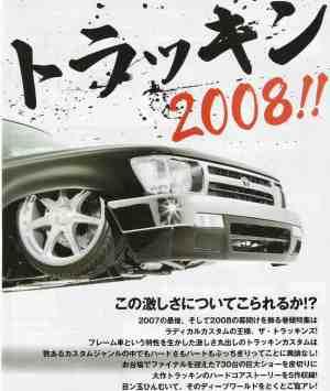 cc200712b