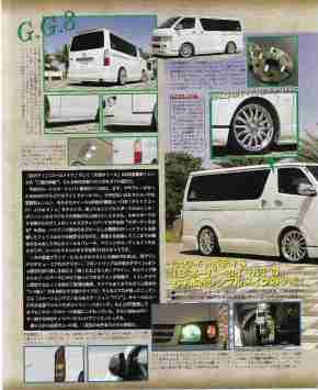 custom200709b
