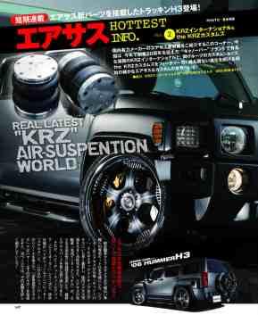 custom200904a