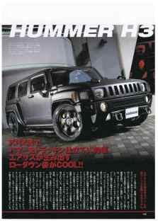 custom200905a