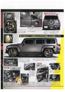 custom200905d