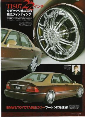 jlug200801a