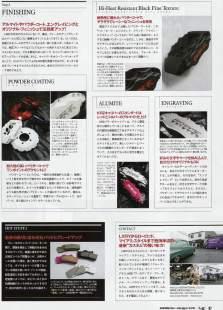 ls200801d