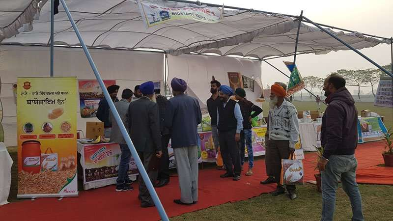 Agricultural Trade Fair