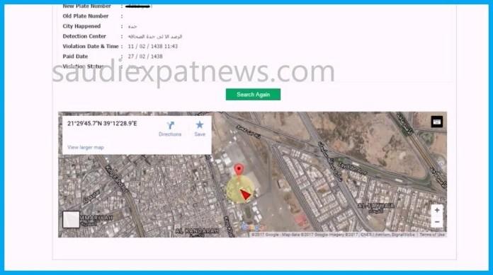 CHECK SAUDI TRAFFIC VIOLATION LOCATION IN SAUDI ARABIA
