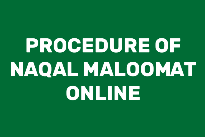PROCEDURE OF NAQAL MALOOMAT ONLINE