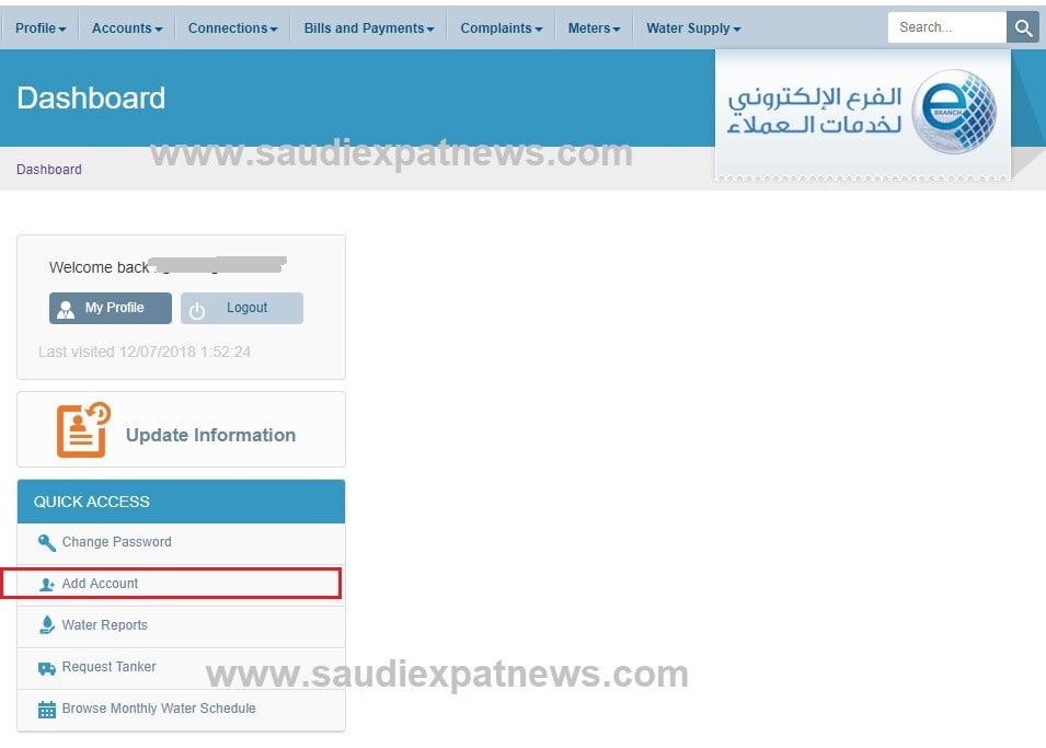 CHECK WATER BILL IN SAUDI ARABIA - KSAEXPATS COM