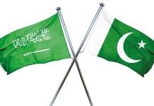 saudi visit visa for pakistanis