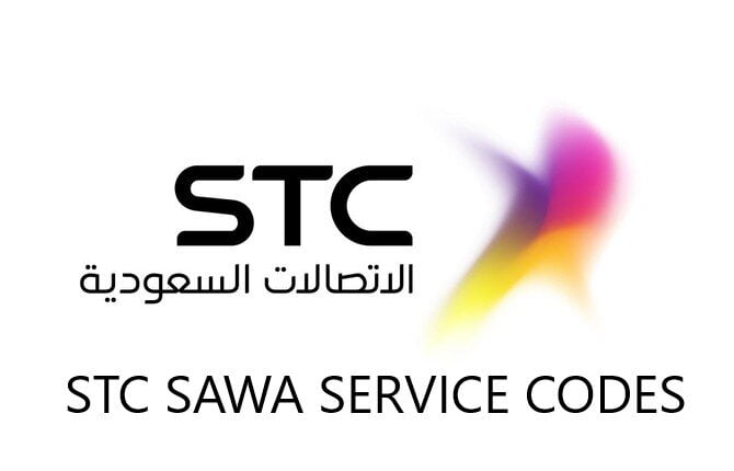STC SAWA Service Commands