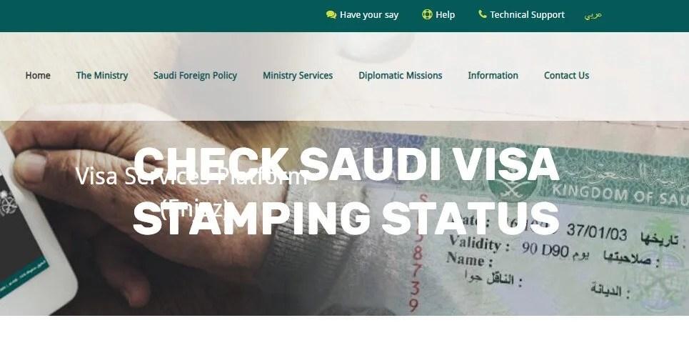 CHECK SAUDI VISA STAMPING STATUS WITH PASSPORT NUMBER - KSAEXPATS COM