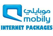 MOBILY INTERNET PACKAGES SAUDI ARABIA PREPAID DATA PACKS