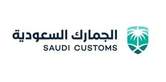 Saudi-Customs