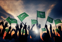 4 DAY HOLIDAY FOR SAUDI NATIONAL DAY 2019