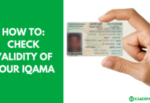 How to check validity of your Iqama - check Iqama Expiry date