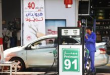 Aramco announces revised domestic fuel prices for September