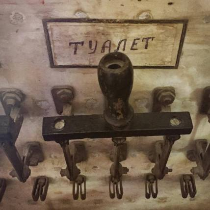 moskau-museum-fuer-strassenlaternen-toilettenschalter