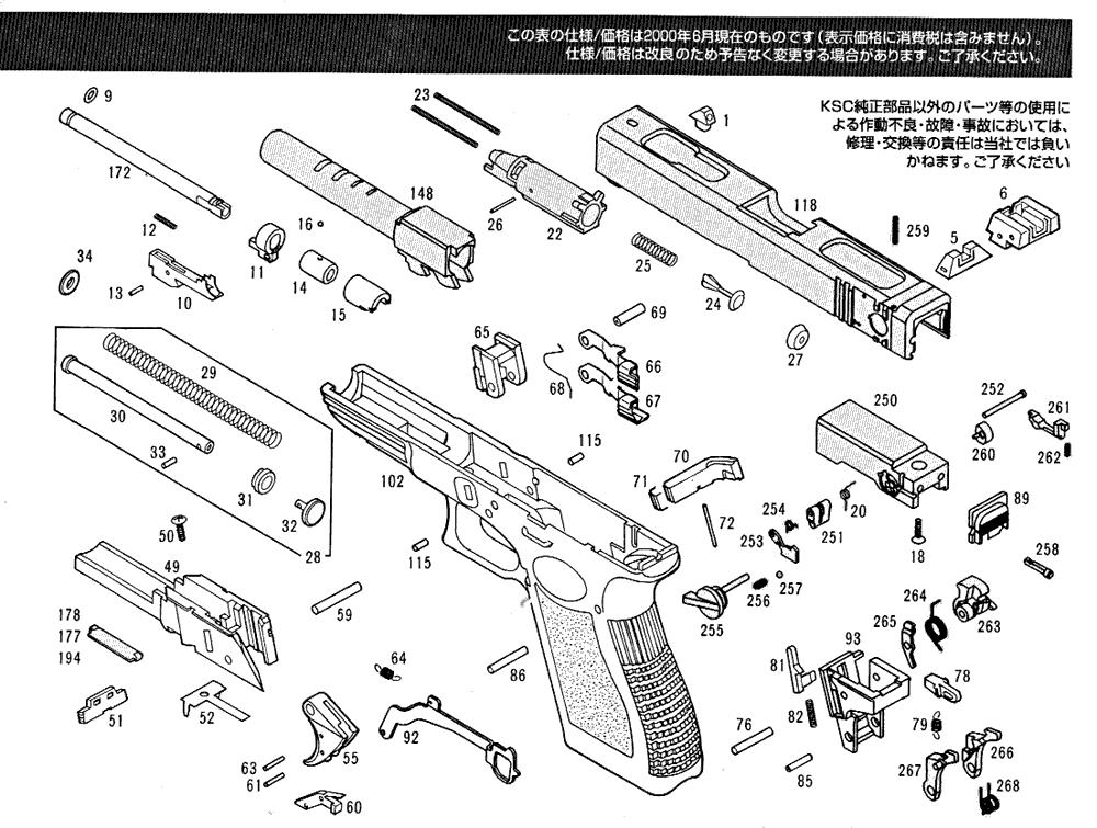 exploded diagram ksc glock 18c ksc part original worldwide shipping rh kscpart com glock 23 gen 4 diagram glock 23 breakdown diagram