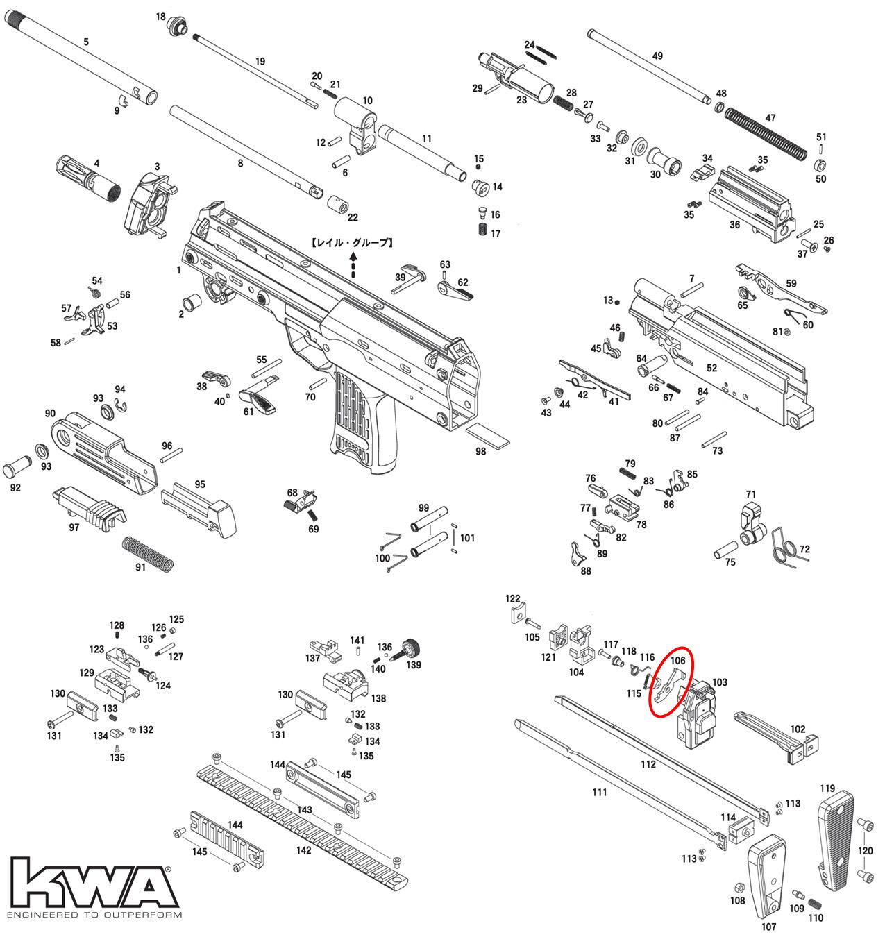 Kwa Mp7 Exploded Diagram Main Ksc Part Original