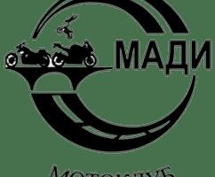 Московские байкеры в сельском поселении Ершовское.