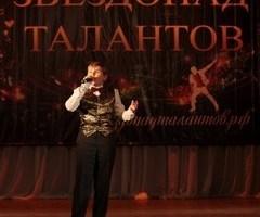 Участие в конкурсе «Звездопад талантов»