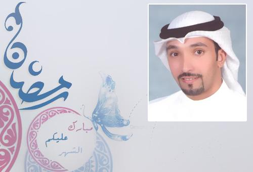 مسابقة رمضانية ثقافية ثانية في جمعية المهندسين