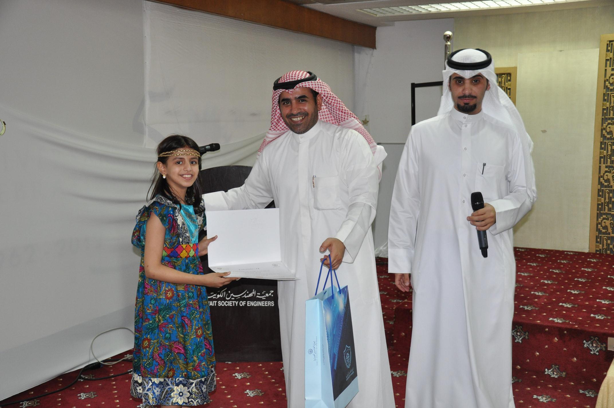 أعلن اسماء الفائزين بمسابقة القرآن السادسة بجمعية المهندسين