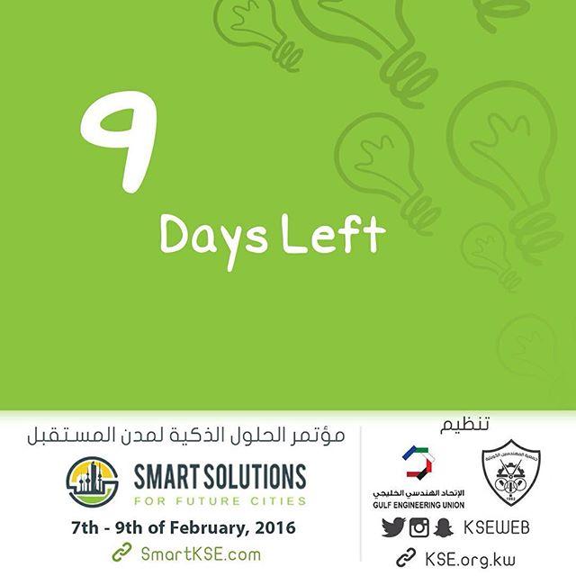 مؤتمر الحلول الذكية لمدن المستقبل