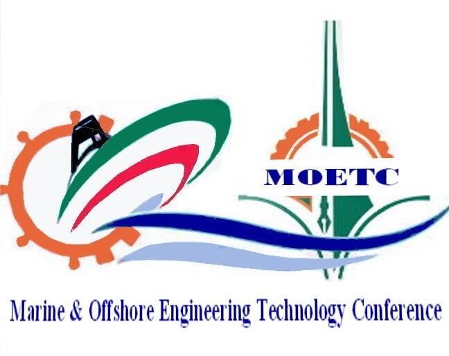 مؤتمر الهندسة البحرية والمنصات النفطية الأول