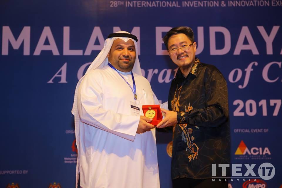 """الجمعية تهنئ الزميل الوصيص لفوزه بالميدالية الذهبية في معرض دولي بماليزيا لاخترعه """" حزام الأمان"""