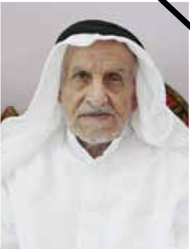 الجمعية تؤبن المرحوم المهندس حامد السيد محمد الرفاعي أول مهندس كويتي درس الهندسة في الولايات المتحدة الأمريكية