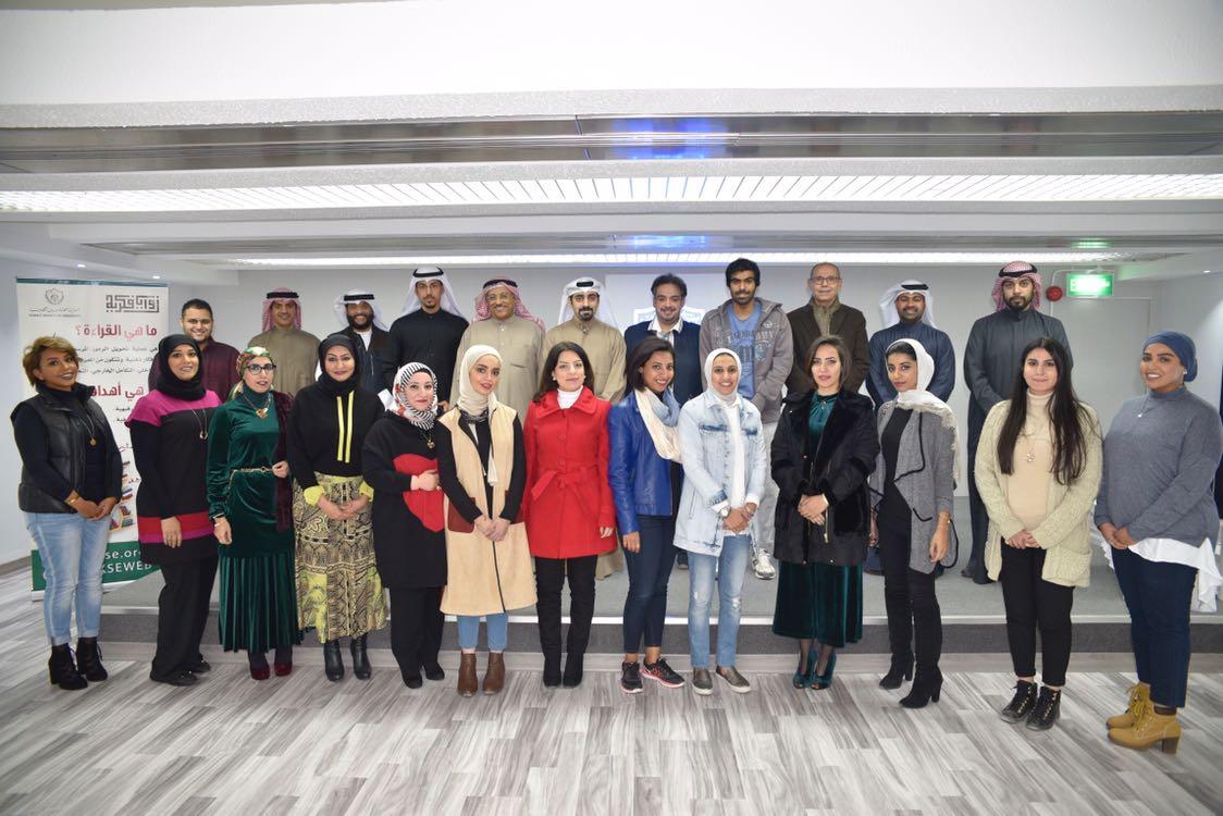 ضمن فعاليات الشهر الثقافي في جمعية المهندسين الكويتية