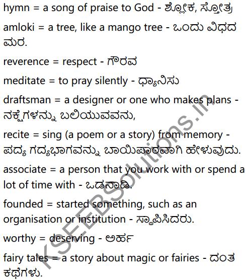 A Day in the Ashram Summary in Kannada 6