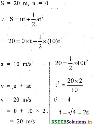 KSEEB Solutions for Class 9 Science Chapter 8 Motion 8
