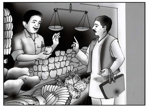 कश्मीरी सेब Summary in Hindi 1