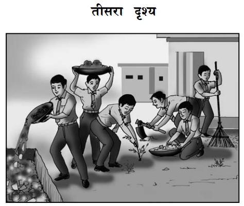 बाल-शक्ति Summary in Hindi 2